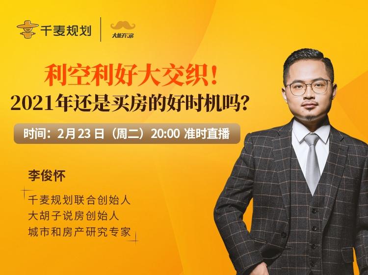http://www.liuyubo.com/fangchan/3753989.html