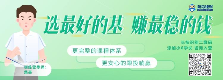 http://www.weixinrensheng.com/caijingmi/2583556.html