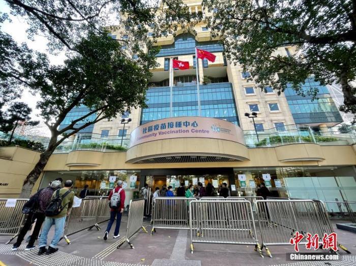 香港新冠疫苗接种预约火爆 两周7万名额一天抢完