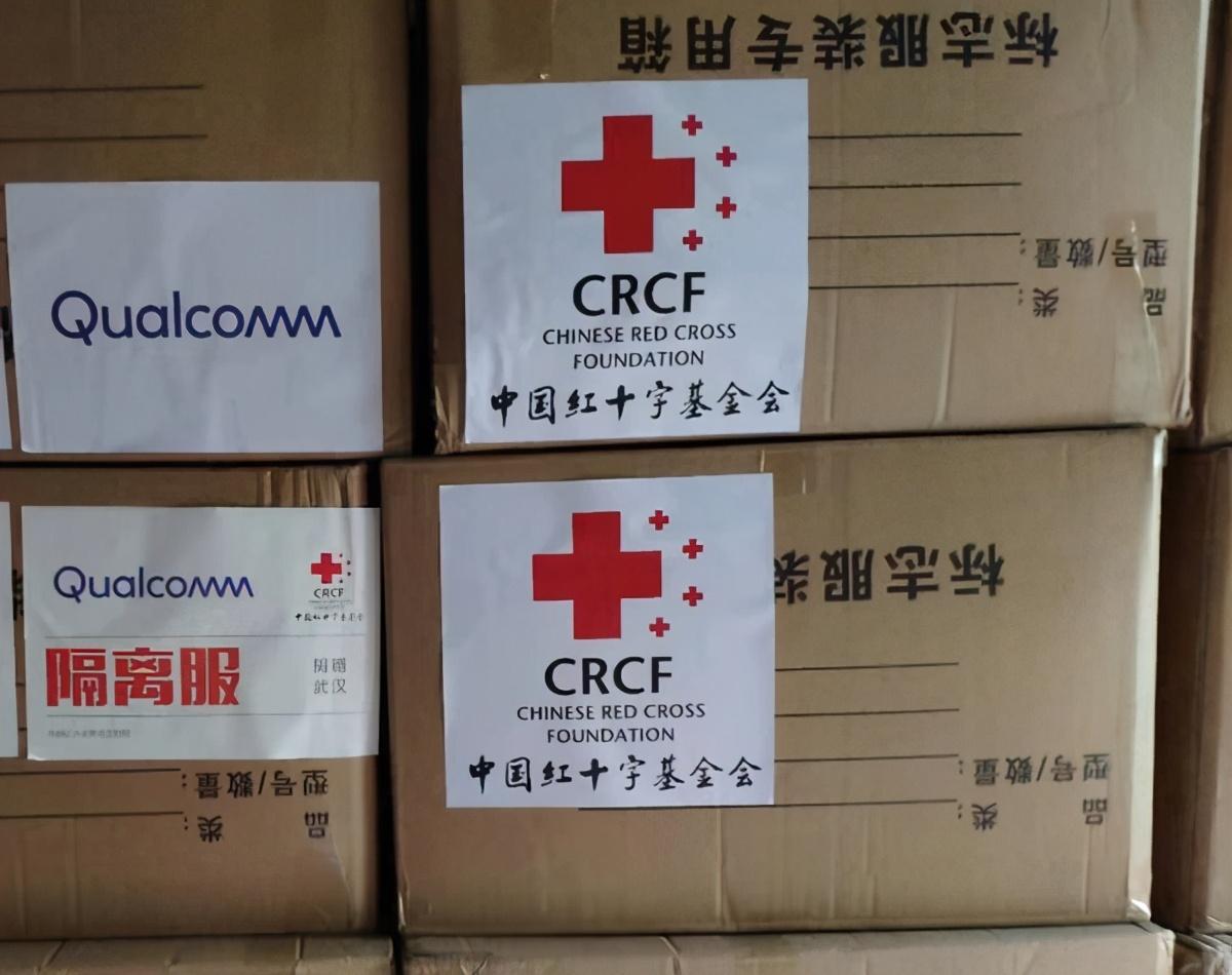 """积极参与疫情防控,高通获颁""""中国红十字会博爱奖章"""""""