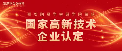 http://www.weixinrensheng.com/zhichang/2632236.html