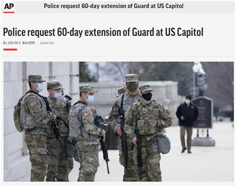继续保卫?!担忧潜在暴力威胁,美国会警方请求国防部:让国民警卫队再守60天