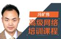 冯矿伟:股市名家绝技――双龙战法