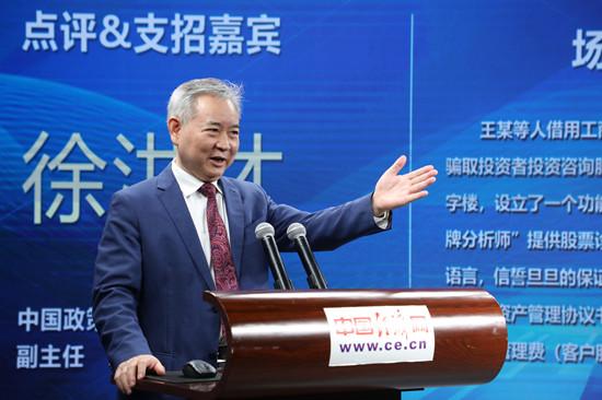 中国政策科学研究会经济政策委员会副主任徐洪才