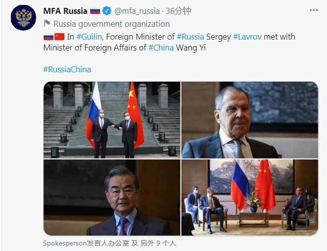 俄外交部:拉夫罗夫抵达桂林,与王毅会面