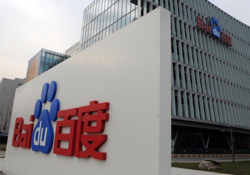 百度正式在港交所上市,开盘报254港元市值为7185.26亿港元