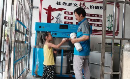 改善乡村儿童饮水环境  广发证券携手壹基金开展校园净水行动