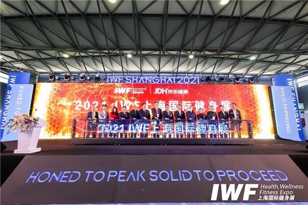 """群众需求是全民健身的不竭动力,IWF国际健身展为""""健身热潮""""不断增温添砖加瓦"""