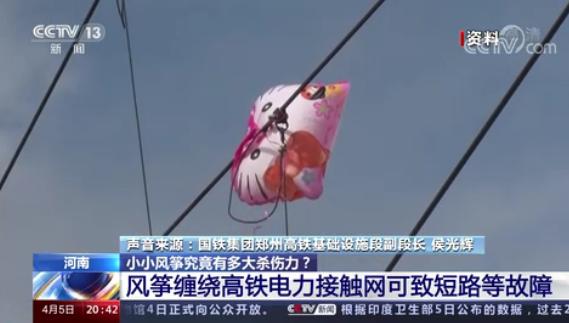 """中国铁路:导致高铁晚点的原因找到了 """"杀伤力""""太大"""