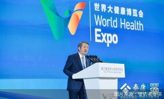 陈东升:大健康产业是资本密集、人才密集和技术密集的产业