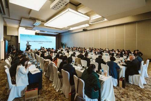 一片叶子的新时代《正山堂诗词》出版交流会在南京举办