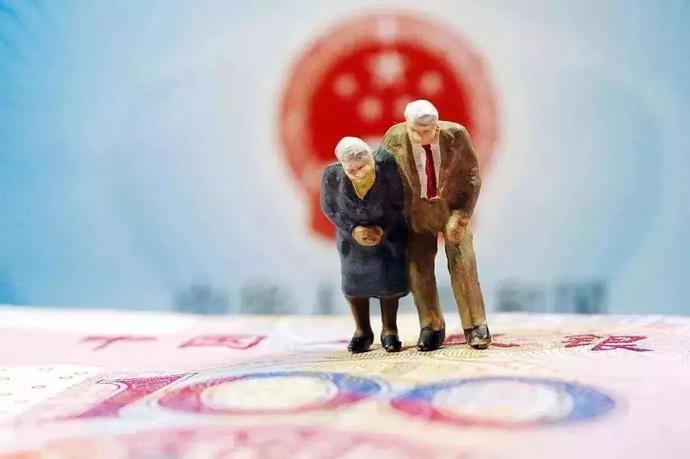 重磅!养老金将迎来17连涨,官方定调上涨幅度,方案或本月出台!