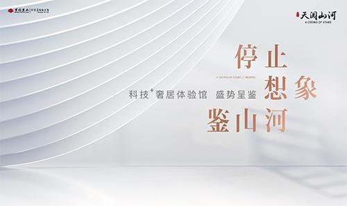 资色•企业研报 | 首创智造2025①:新五年第一步,首创管理层做了一个决定