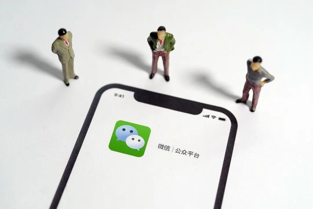 微信公众号向社区迈进了一小步