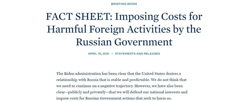 """突发!拜登签署对俄大规模制裁并驱逐10名外交人员!俄罗斯誓言""""对等""""反击"""