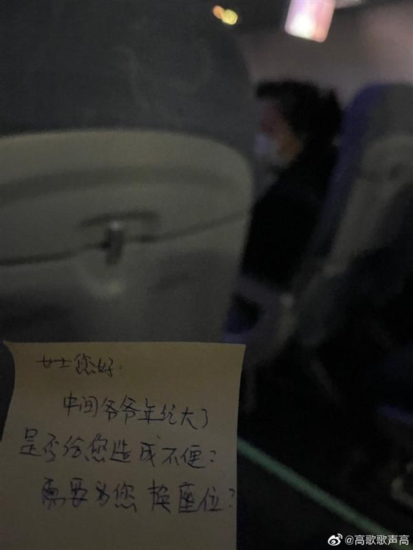 国航空姐主动为女乘客换座:当事人发文感谢