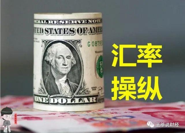 美国宣布!瑞士、越南没有操纵汇率,这2国列入观察名单!中国呢?