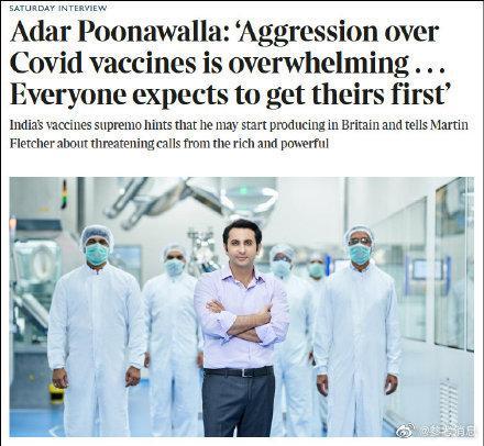 印度最重要疫苗厂商CEO跑路了