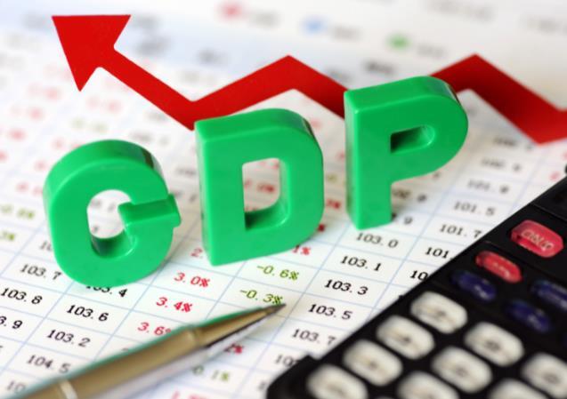 香港GDP终止6个季度收缩,一季预估增长7.8%