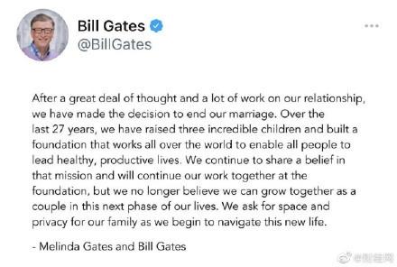 比尔・盖茨与妻子宣布离婚,27年婚姻结束!1305亿美元财产怎么分?
