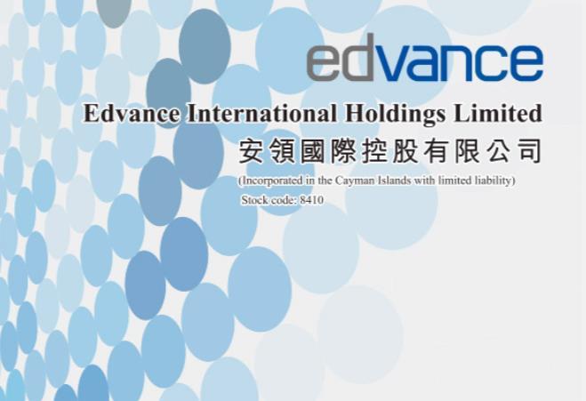 安领国际(01410.HK)完成收购该等物业交易
