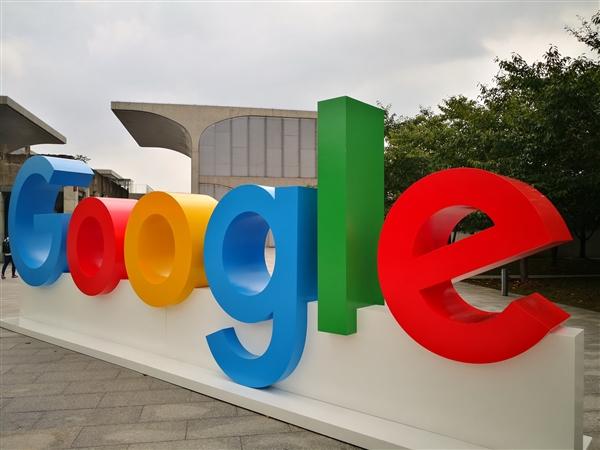 谷歌2021年Q1财报:净利暴增162%至179亿美元!