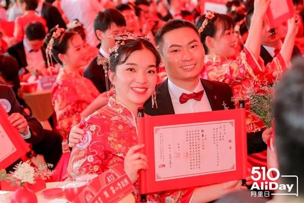 阿里102对新人集体婚礼:25%女追男