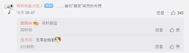 美媒称中国科兴疫苗高度有效登热搜网友:最怕突然的夸赞