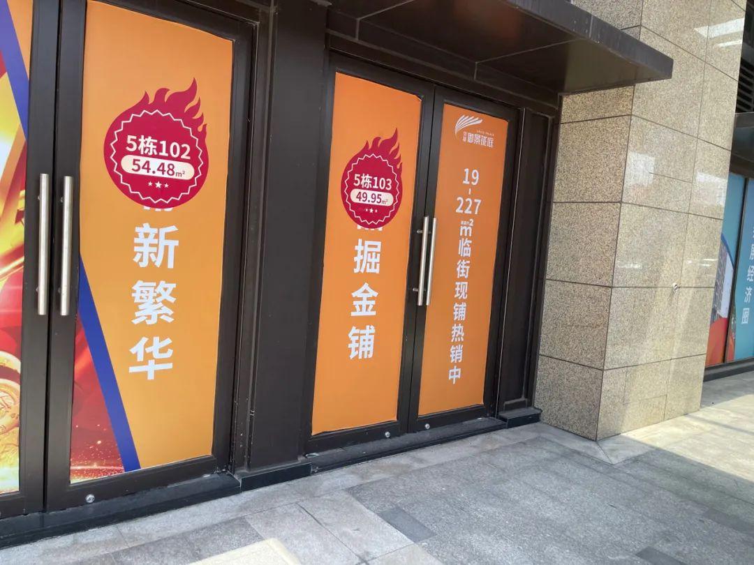 5000万撬动22亿?一家投资公司掀起炒卖深圳回迁房巨浪