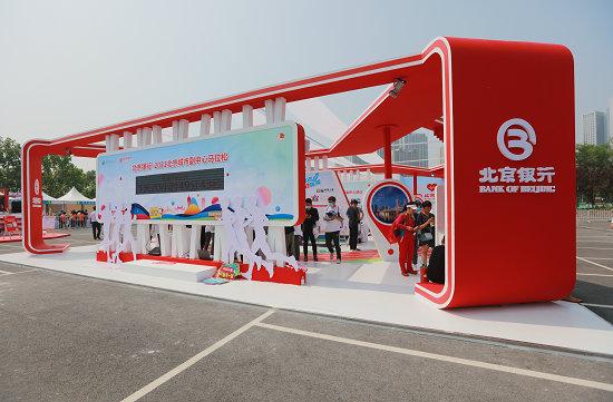 """北京银行金融助力""""健康城市""""战略 创新支持城市副中心建设"""