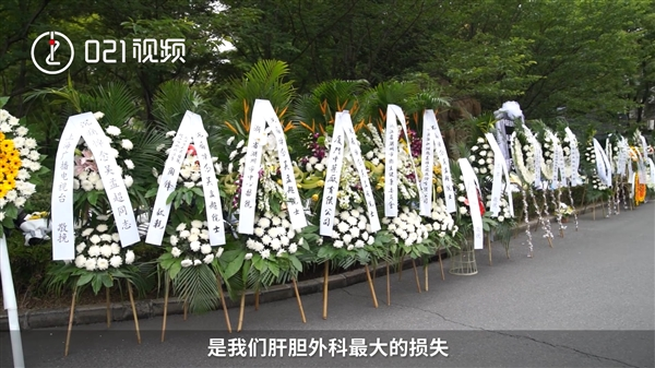 """""""中国肝脏外科之父""""吴孟超80岁学生为吴老送别:最欣赏一句话"""