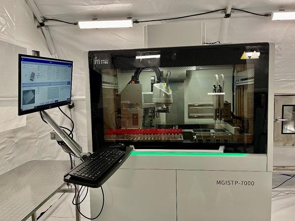 """8小时搭建 24小时完成调试!华大智造为 """"普济号""""负压硬气膜实验提供技术支撑"""