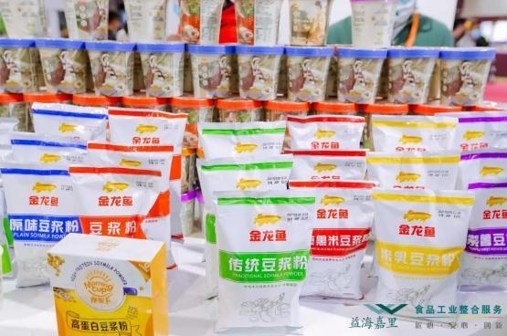 益海嘉里金龙鱼再次亮相中国国际食品添加剂和配料展