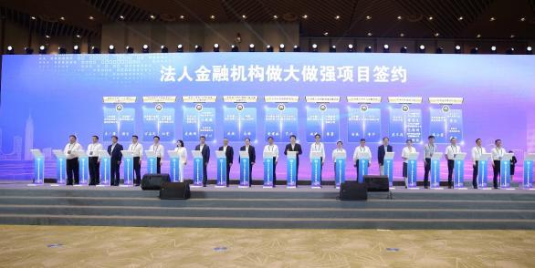 苏州银行亮相苏州金融业高质量发展大会并与6家知名机构战略签约