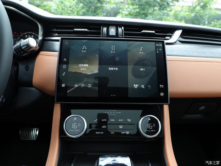 售39.98万元起 新款捷豹XFL正式上市