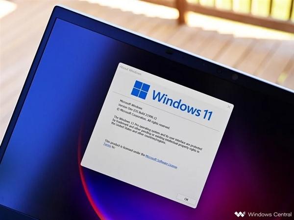 微软发飙了:要求外界立刻撤除Windows 11泄露ISO镜像