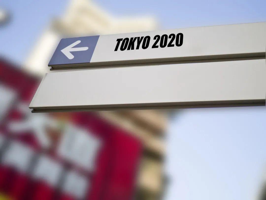 定了!东京奥运会入场观众上限为1万人,预估收益减少734亿日元