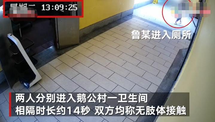 广州出现最短14秒传播的案例,专家:两米内都有可能