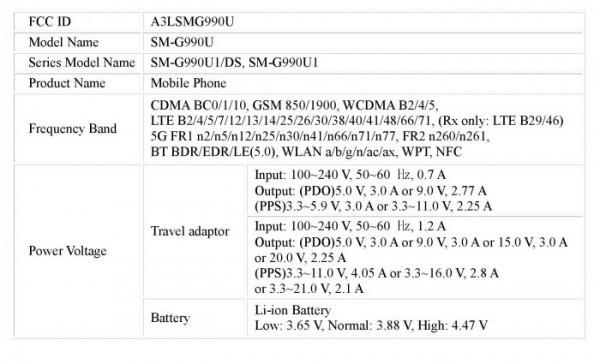 三星Galaxy S21 FE获FCC认证:骁龙888+45W快充