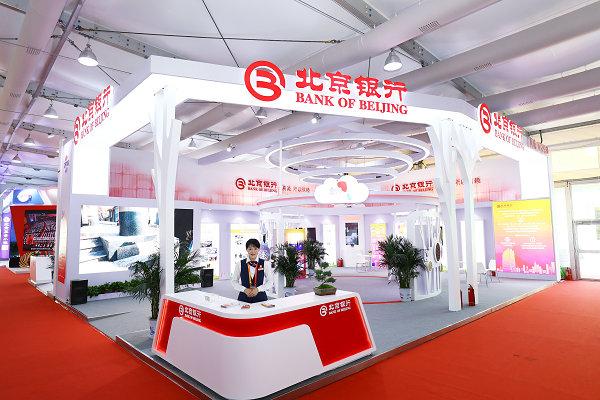 党建引领高质量发展 北京银行谱写未来新篇章