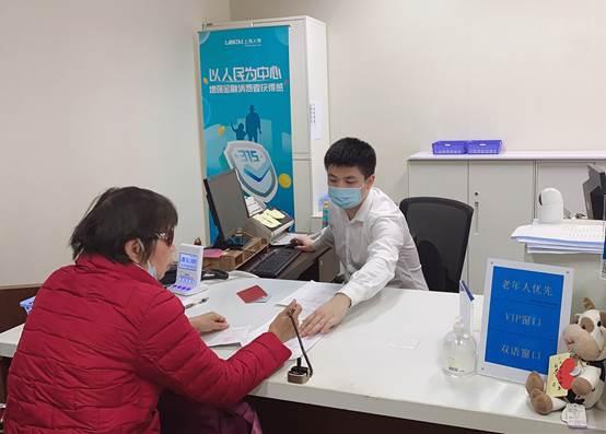 上海人寿:坚守保险初心 服务美好生活