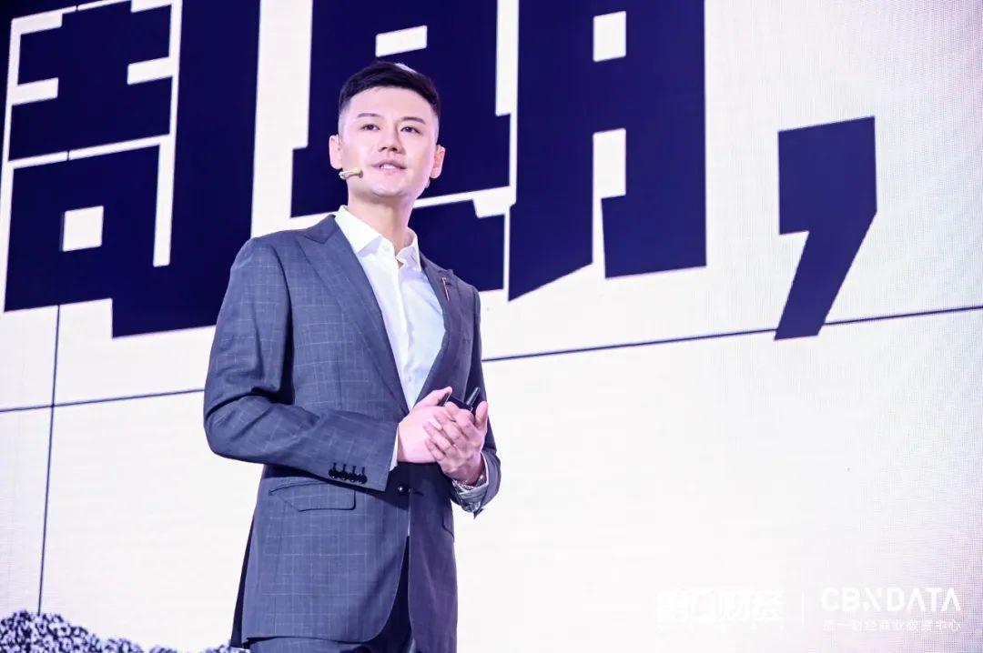 "CBNData总裁王洋:跨越周期,持续""看长"""
