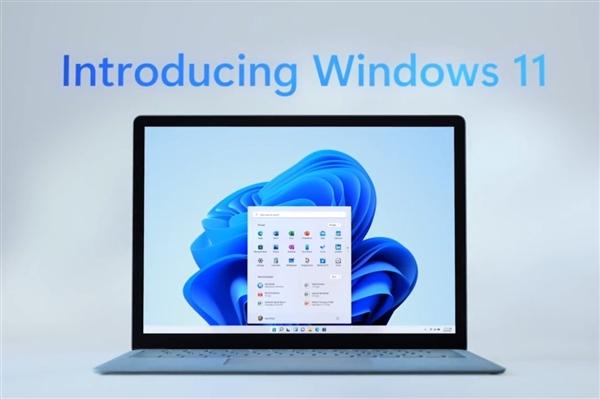 微软禁止修改Win11任务栏位置 修改注册表可移到顶部