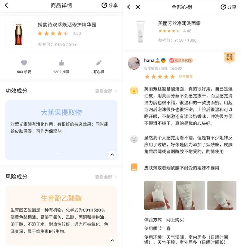 """化妆品原料备案开闸引来""""源头活水"""",美图公司推动中小品牌""""扶摇直上"""""""