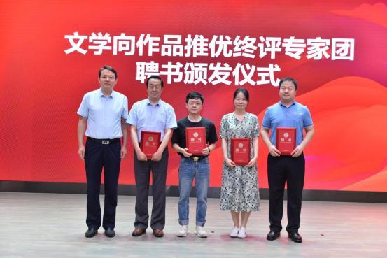 """第五届中国""""网络文学+""""大会消息发布会在京举办"""