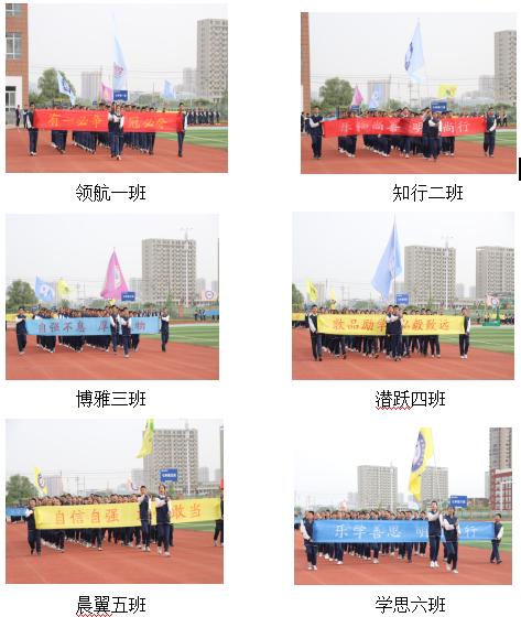 热血沸腾、青春洋溢,快来看看属于东联和信中学的运动狂欢