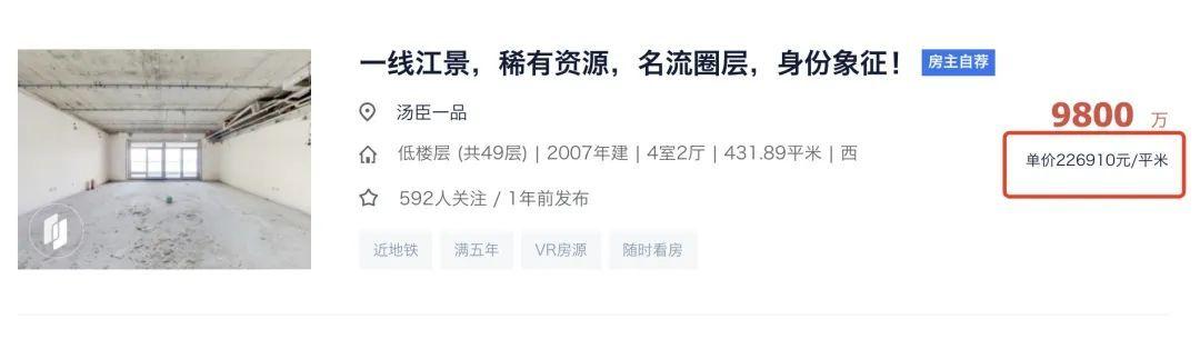 部分片区豪宅全部下架!有中介下架2万余套!上海二手房价格核验新政立竿见影