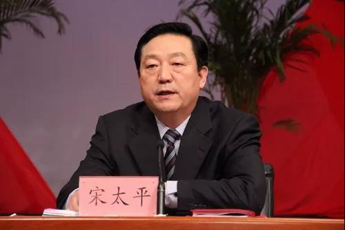河北省人大常委会原副主任宋太平被查