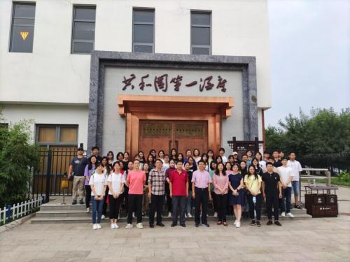 北京工商大学一行赴衡水老白干参观学习