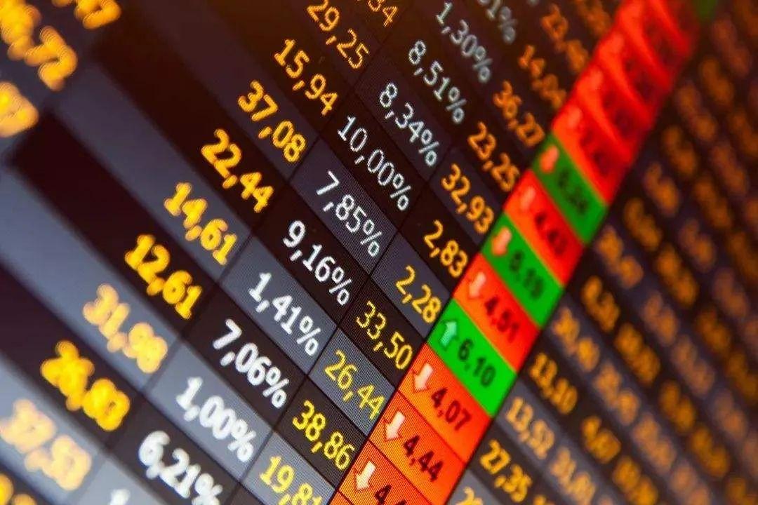 每日盘前异动 | 中概股和新能源领跌大盘,区块链概念股逆势暴涨